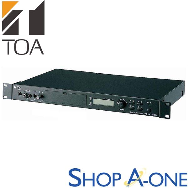 TOA トーア デジタルアナウンスマシン 録再用EV-350R