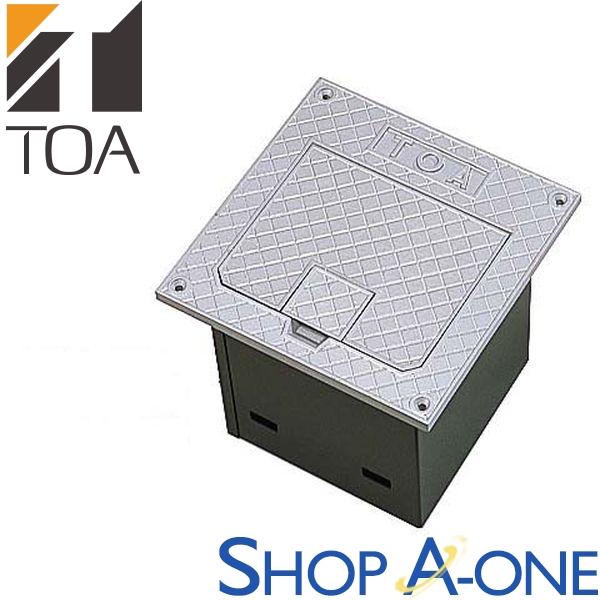 TOA トーア フロアーコンセントボックス キャノンFX-1-32CF