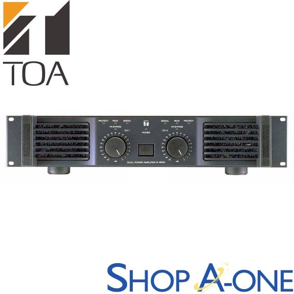 TOA トーア トーア パワーアンプ TOA 450Wx2chIP-450D, レザーウェアーフリーダム:f1cc62c1 --- rakuten-apps.jp