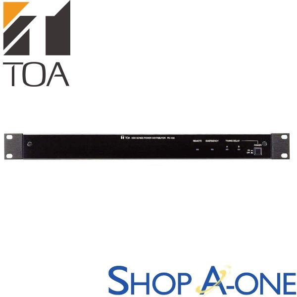 TOA トーア 主電源パネルPD-1130