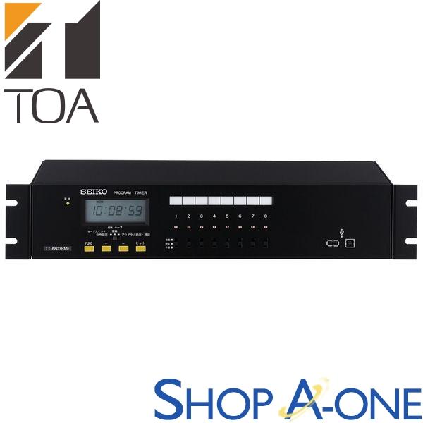 TOA トーア 年間プログラムタイマーユニットTT-6803RME