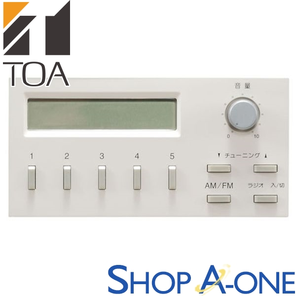 TOA トーア 壁掛型アンプ用ラジオチューナーVA-10