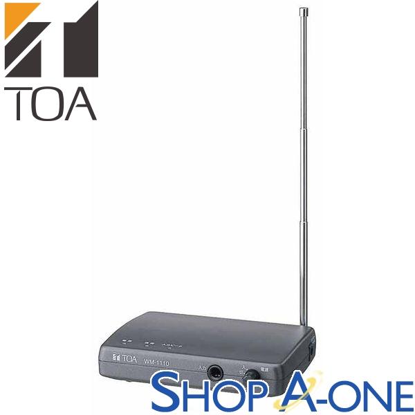TOA トーア ワイヤレスガイド卓上型送信機WM-1110