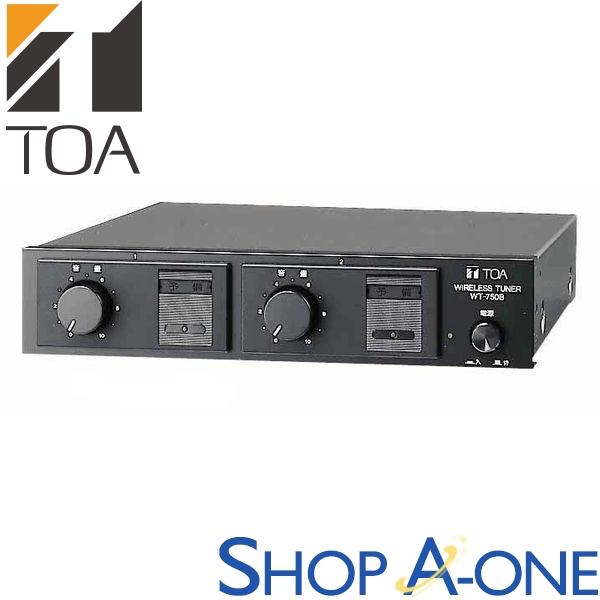 TOA トーア ワイヤレスチューナーWT-750B