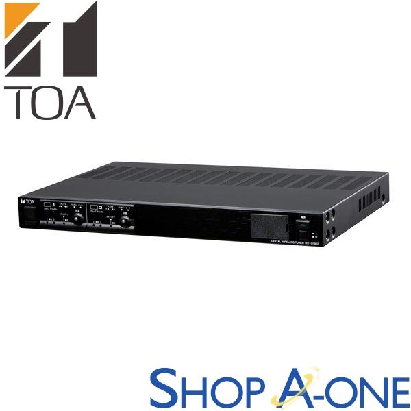 TOA トーア デジタルワイヤレスチューナーWT-D1802