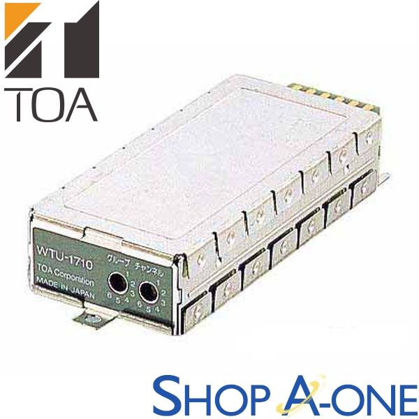 TOA トーア シングルワイヤレスチューナーユニットWTU-1710