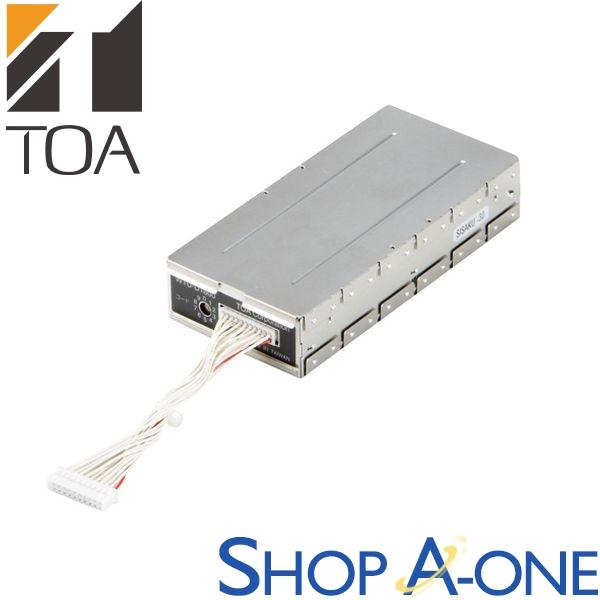 TOA トーア デジタルワイヤレスチューナーユニットWTU-D1800