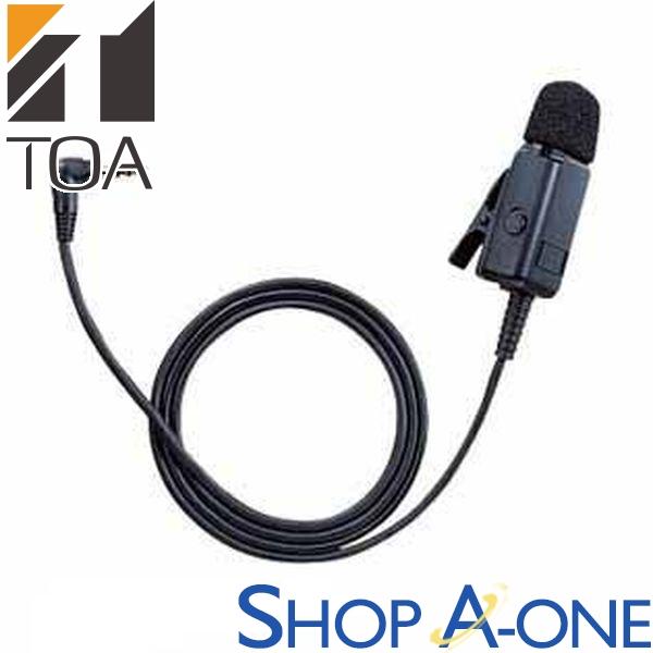 TOA トーア 接話型マイクーYP-M201