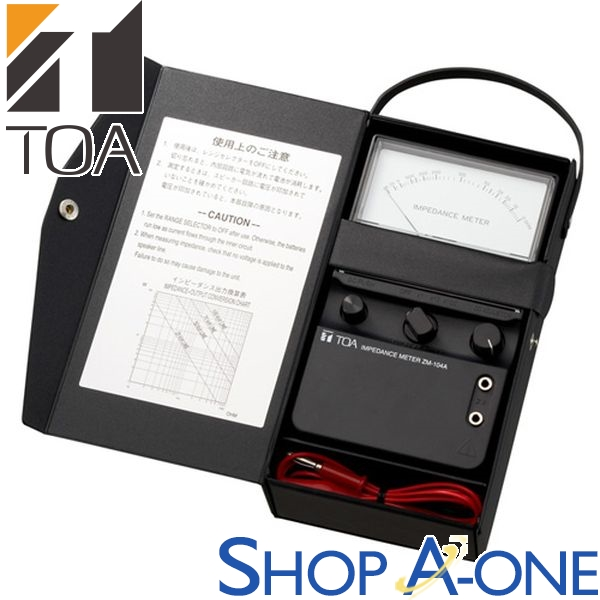 TOA トーア インピーダンスメーターZM-104A
