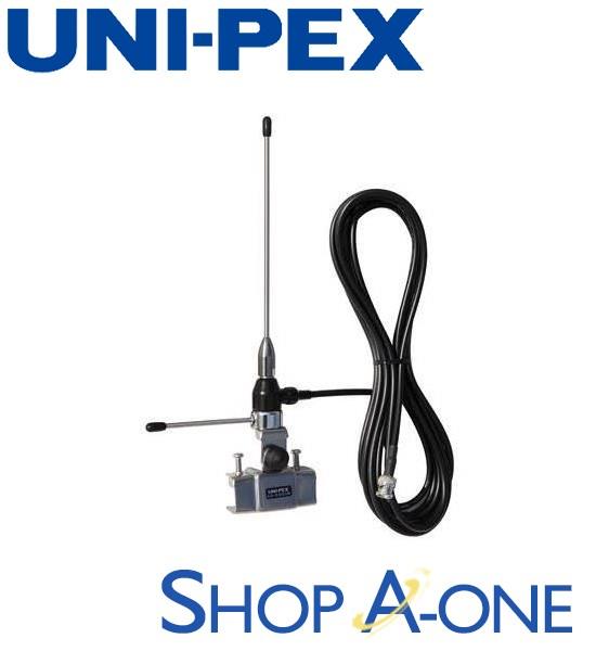ユニペックス UNI-PEX 車載アンプ関連機器:車載用ワイヤレス受信アンテナAA-3800B