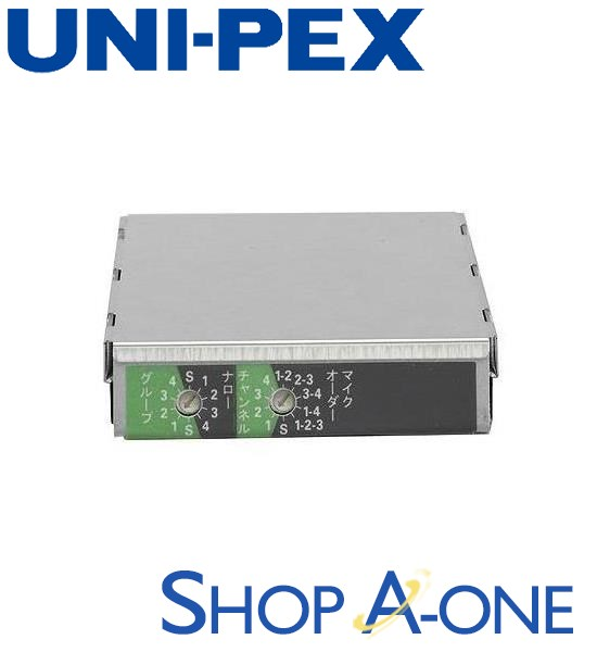 ユニペックス UNI-PEX 車載アンプ関連機器:ワイヤレスチューナーユニットDU-350