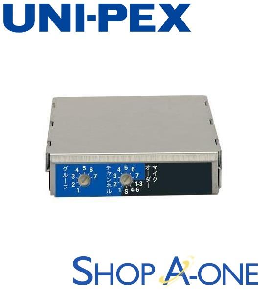 ユニペックス UNI-PEX ワイヤレスメガホン:ワイヤレスチューナーユニットDU-850A