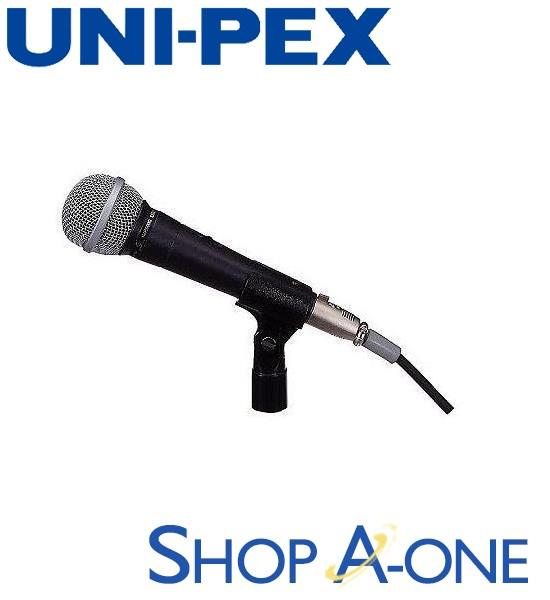 ユニペックス UNI-PEX ダイナミックマイクロホン:ダイナミックマイクロホンMD-55
