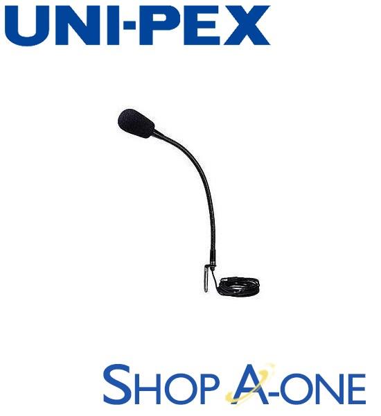 ユニペックス UNI-PEX フレキシブルマイクロホン:フレキシブルマイクロホンME-40