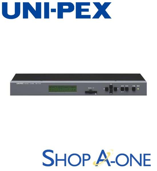 ユニペックス UNI-PEX チャイム/プログラムタイマー:ミュージックチャイムMZ-1143
