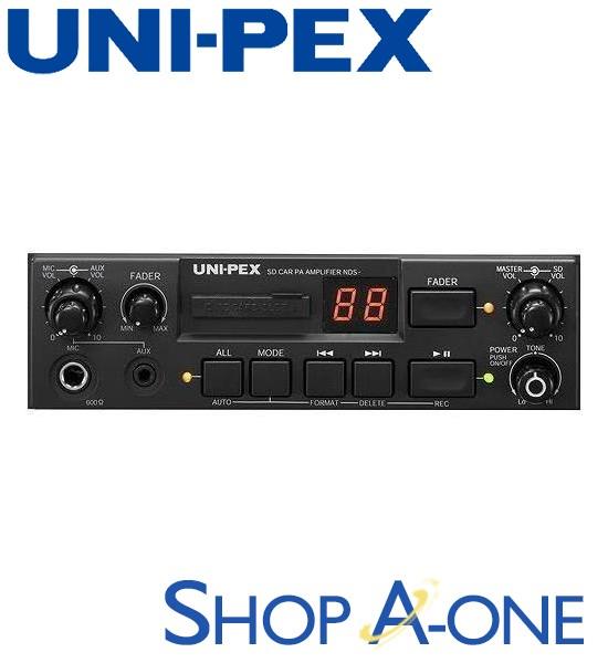 ユニペックス UNI-PEX SDレコーダー付車載アンプ:SDレコーダー付車載アンプNDS-404