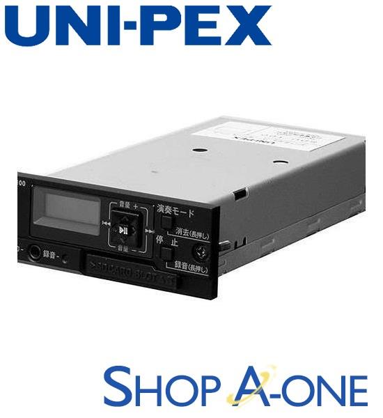 ユニペックス UNI-PEX キャリングアンプ用オプション:SDレコーダーユニットSDU-100