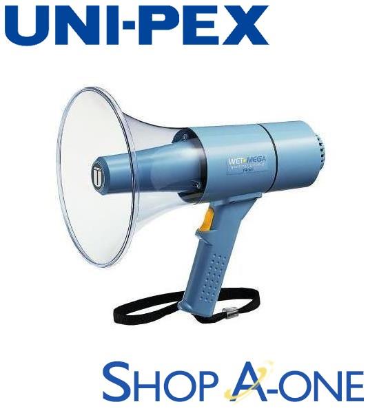 ユニペックス UNI-PEX メガホン:15W防滴メガホンTR-315