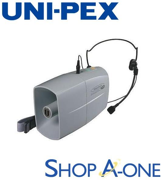 ユニペックス UNI-PEX メガホン:3WミニメガホンTRC-3WH