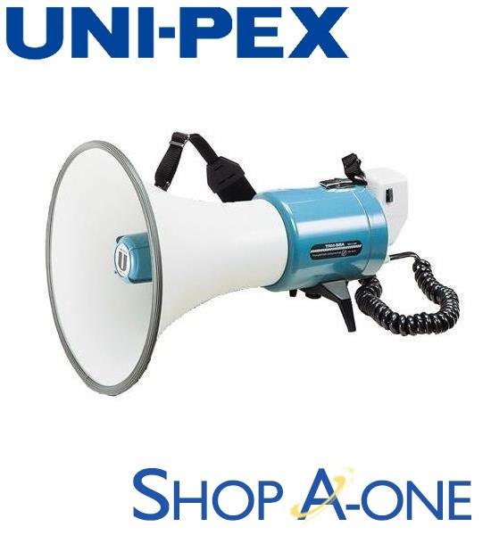 ユニペックス UNI-PEX メガホン:15WメガホンTRM-55A