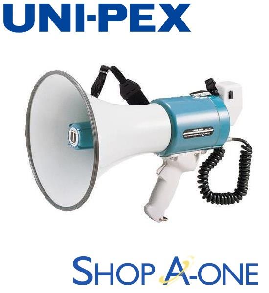 ユニペックス UNI-PEX メガホン:15WメガホンTRM-66A
