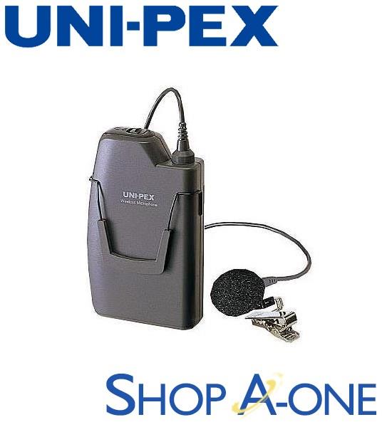 ユニペックス UNI-PEX ワイヤレスメガホン:ワイヤレスマイクロホンWM-8100A