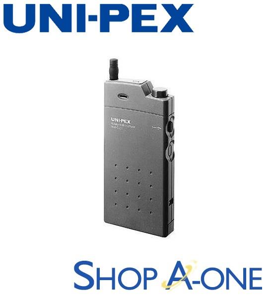 ユニペックス UNI-PEX 2ウェイワイヤレスシステム:ワイヤレスマイクロホンWM-C301