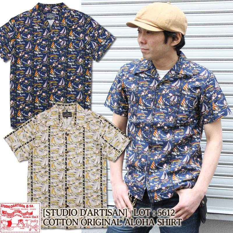 e7cd46ad524 スタジオダルチザン STUDIO D ARTISAN original Hawaiian shirt ORIGINAL ALOHA SHIRT  cotton aloha Hawaii Ann shirt men  5612