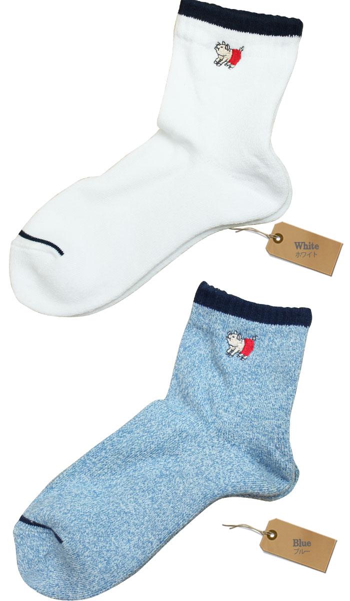 [7306] studiodartisan 工作室 D'ARTISAN 袜子男式袜子袜子袜子中间提示刺绣抗菌和防臭剂