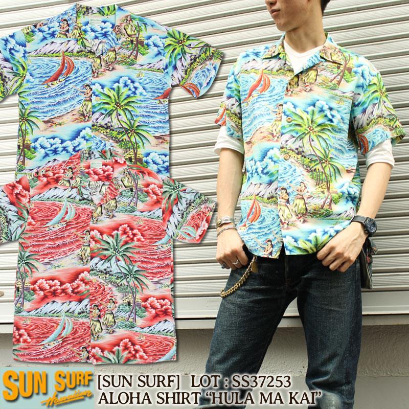 da0c546b Sun surf SUN SURF Hawaiian shirt Hawaii Ann shirt special edition