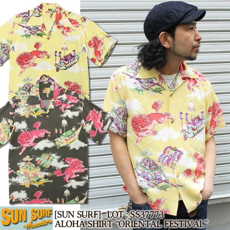 5の付く日はP最大18倍 サンサーフ SUN SURF アロハシャツ ハワイアンシャツ コレクション 獅子 日本の祭り