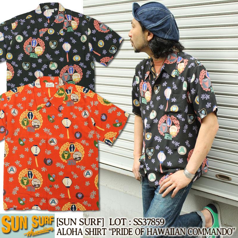 661fe536 Sun surf sunsurf 2018 pride of Hawaii bean jam Mende SUNSURF Hawaiian shirt  men Hawaii Ann ...