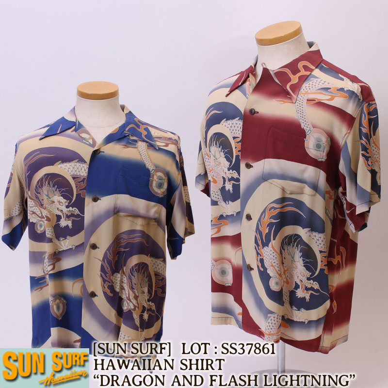 eccf95609e  SS37861   2018  men s for sun surf SUN SURF Hawaiian shirt Hawaii Ann  shirt special edition