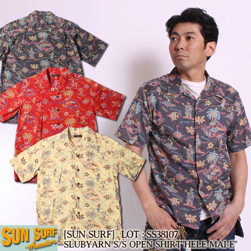 \25日はポイント最大級/ SUN SURF 半袖オープンカラーシャツ