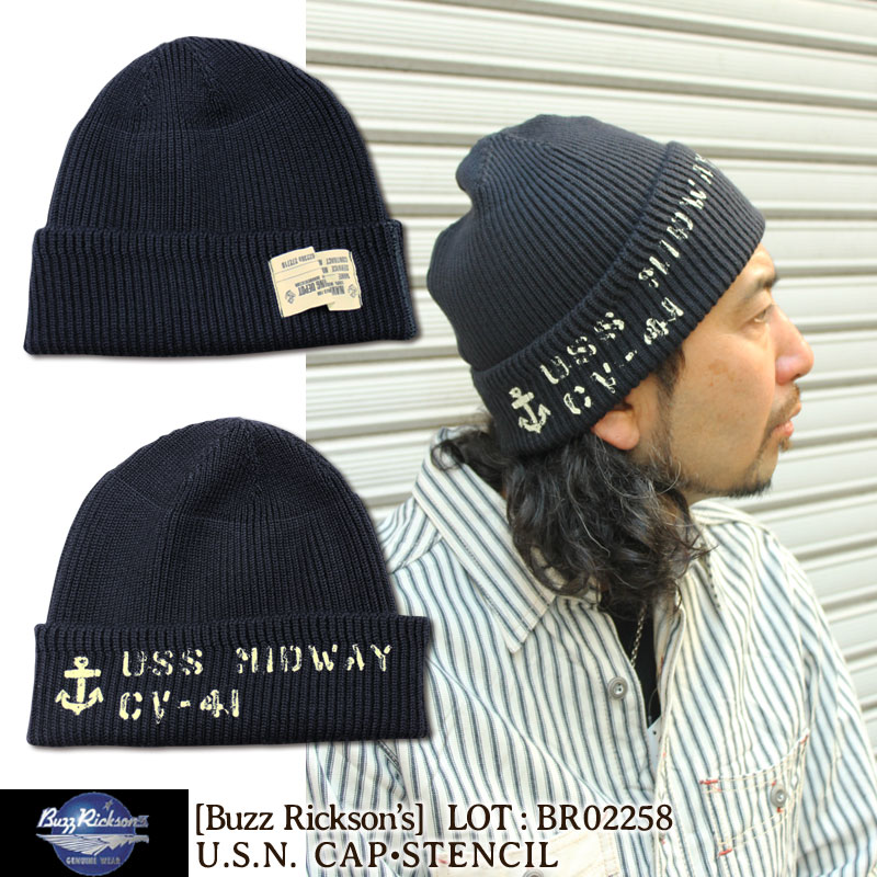 5c4ed6a8727 Buzz ricksons watch cap knit hat watch cap hat u cap buzz ricksons jpg  800x800 Buzz
