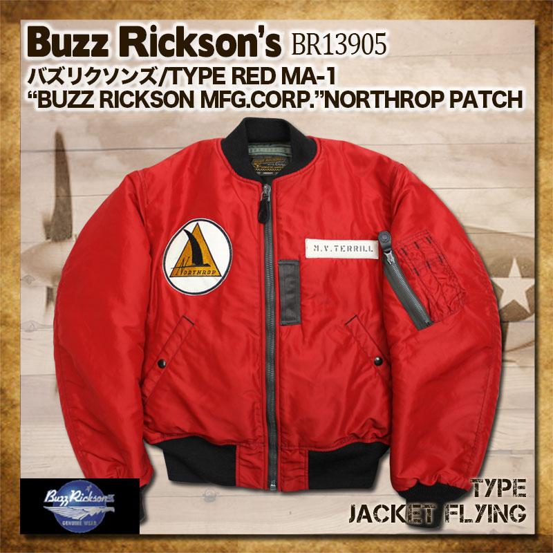 バズリクソンズ TYPE RED MA-1 Buzz Rickson's フライトジャケット [BR13905] バズリクソンズ [送料無料] TYPE RED MA-1