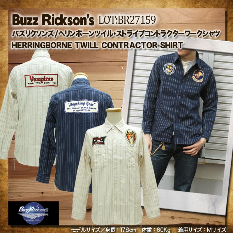 09cb212164d424 バズリクソンズ Buzz Rickson's ヘリンボーンツイル・ストライプ・コントラクターシャツ バズリクソンズ スコードロン 長袖シャツ 東洋