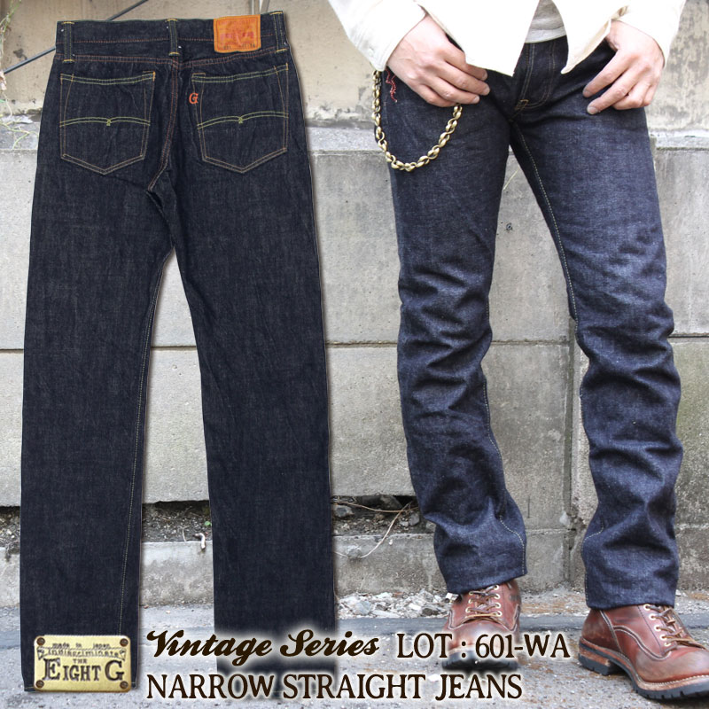 efd13577 Product made in エイトジー Japan narrow straight jeans [601-WA] domestic  production EIGHT ...