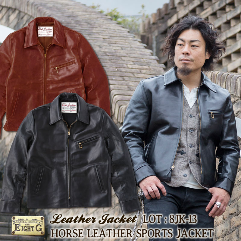 cbf51d3f Horse-skin horsehide leather jacket single riders American casual EIGHT-G  made in japan ...