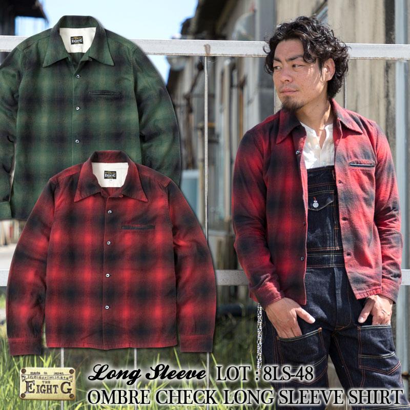 \1日はポイント最大級/ ワークシャツ シャツ 長袖 メンズ アメカジ オンブレチェック 50S ヴィンテージ 国産 日本製 おしゃれ 大人 エイトジー EIGHT-G OMBRE CHECK WORK SHIRT 8LS-48