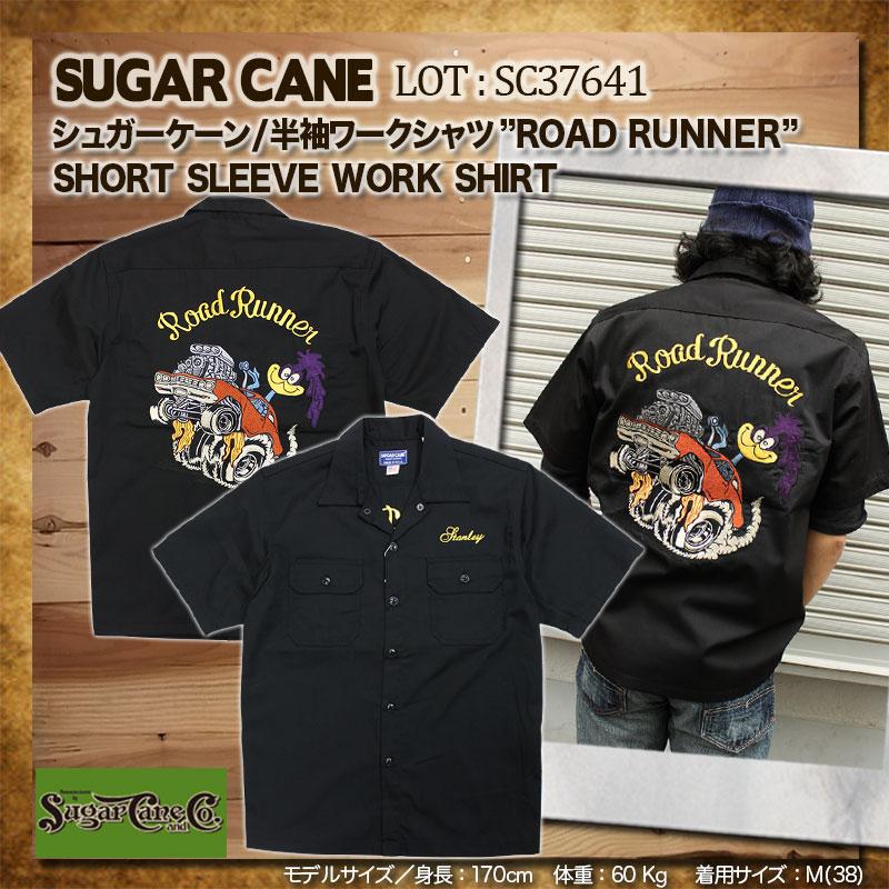 シュガーケーン SUGAR CANE 半袖ワークシャツ ロードランナー 刺繍 オープンカラーワークシャツ メンズ [SC37641] [送料無料]