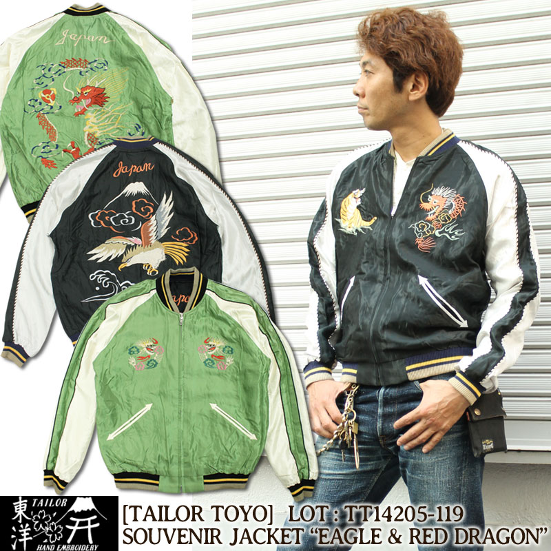 3e4e0e44 One point of remainder! Tailor Orient SOUVENIR JACKET
