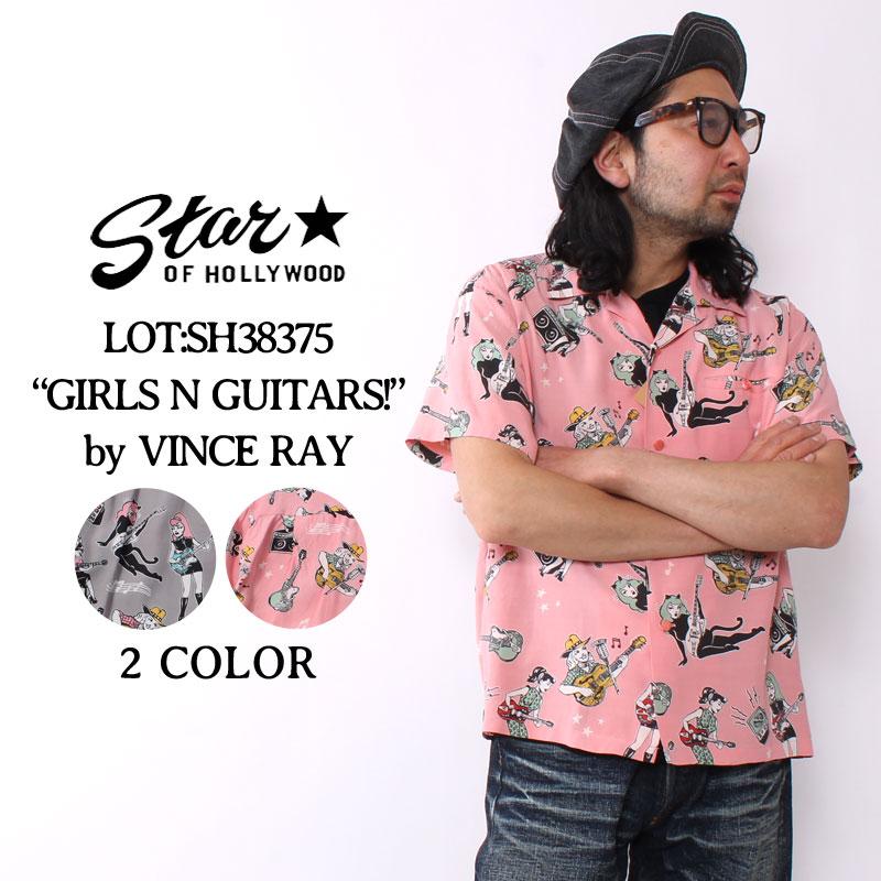\25日はポイント最大級/ スターオブハリウッド オープンシャツ 半袖 SH38375 東洋エンタープライズ STAR OF HOLLYWOOD