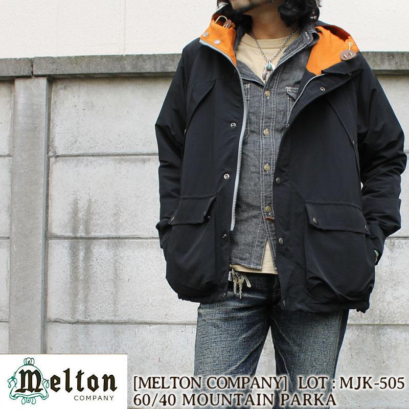 \25日はポイント最大級/ メルトンカンパニー マウンテンパーカー MELTON COMPANY 60/40 フードジャケット MJK-505 60/40 SHORT PARKA メンズ ショートパーカ ロクヨンフーデッドパーカ