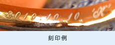 18金 hirondelle(イロンデール)pt pr-53 平打ちコンビリング/ワイド 楽天市場
