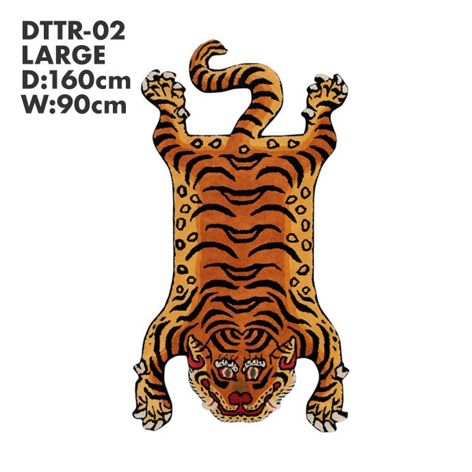 【送料無料】チベタンタイガーラグ DTTR-02 レッド Lサイズ【代引き不可】市場