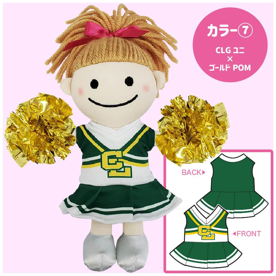 人気急上昇中 至高 在庫限り ティズちゃんがついに人形として登場 チアドール ティズちゃんCLGユニフォーム