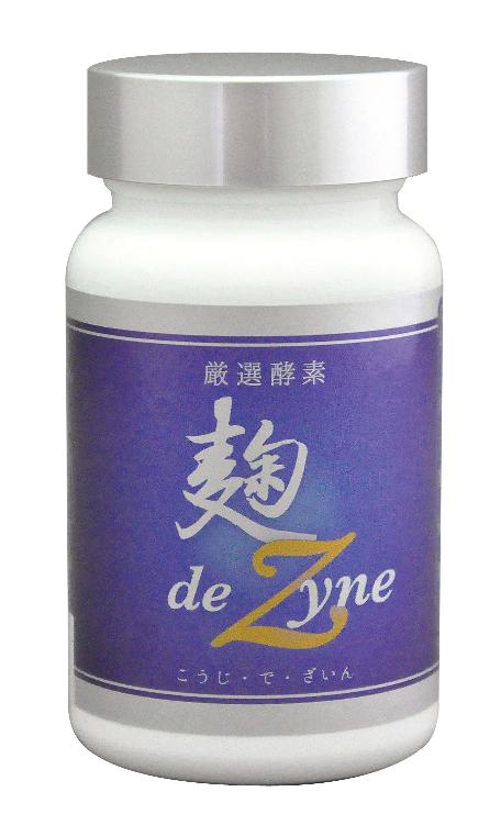 麹 de Zyne