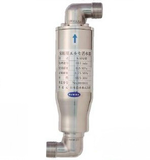 水処理装置エルセ 家庭内全水用
