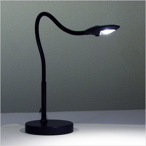 Desk Lamp Illuminate Your Desktop
